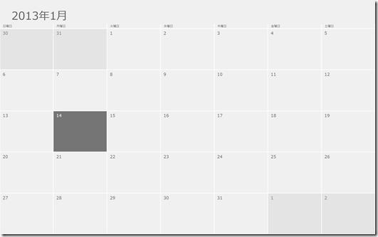 カレンダー (1)