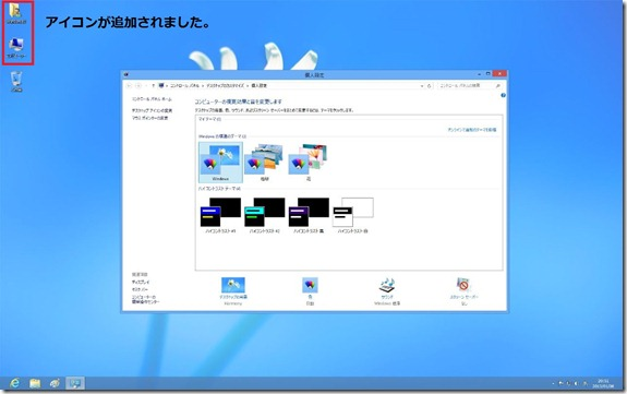 desktop (4)