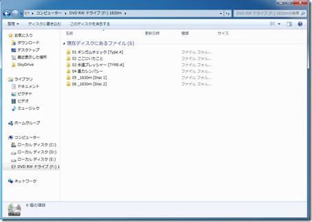 CD_BRUN (13)