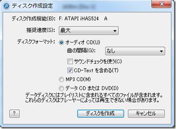 CD_BRUN (3-1)