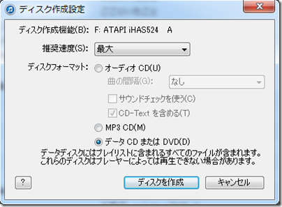 CD_BRUN (8)
