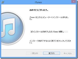 instal (6)