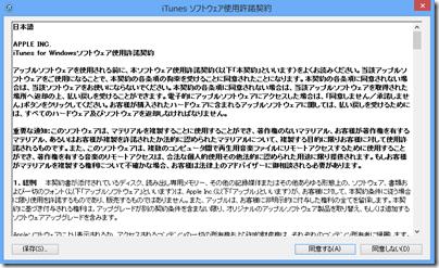 instal (7)