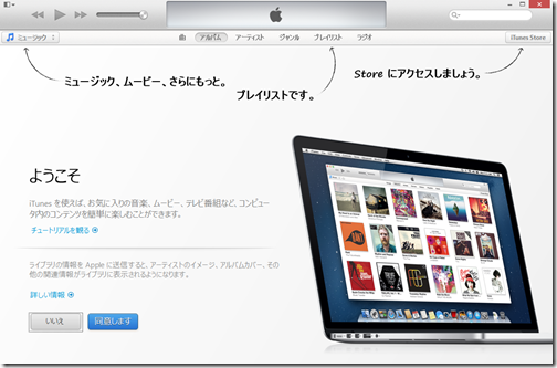 instal (8)