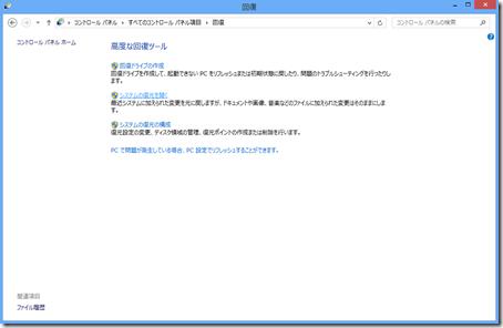 HDD_8 (4)