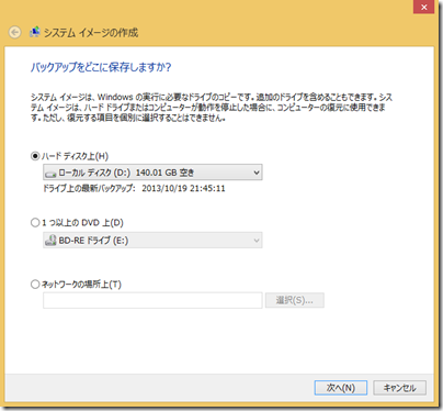 Win8.1SI (5)
