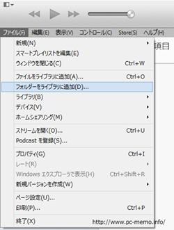import (2)