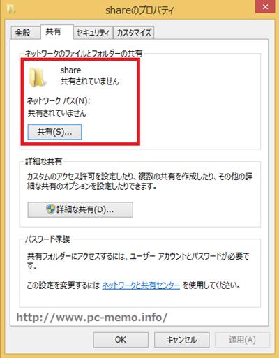 share (3)