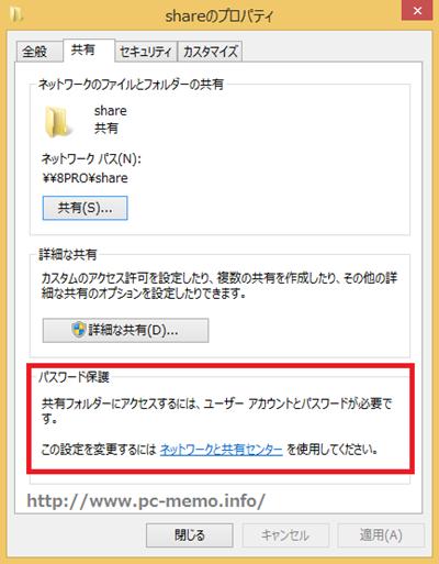 share (8)