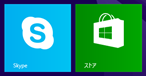 Microsoftアカウント (5)