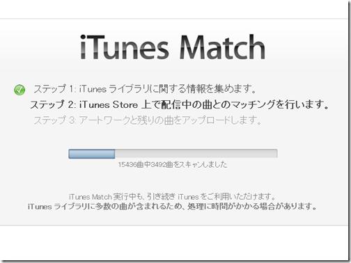 Match_STEP2 (1)
