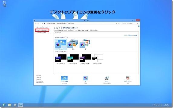 desktop (2)
