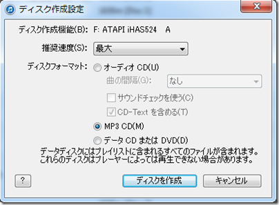 CD_BRUN (5-1)