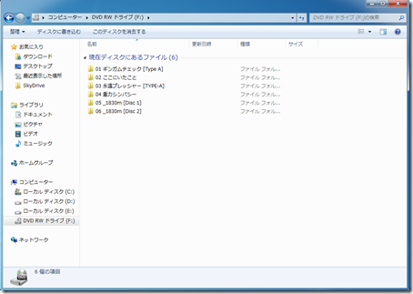 CD_BRUN (9)