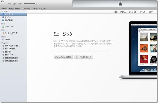 instal (15)