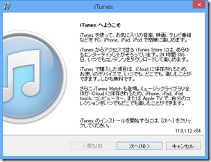 instal (3)