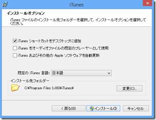 instal (4)