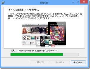 instal (5)