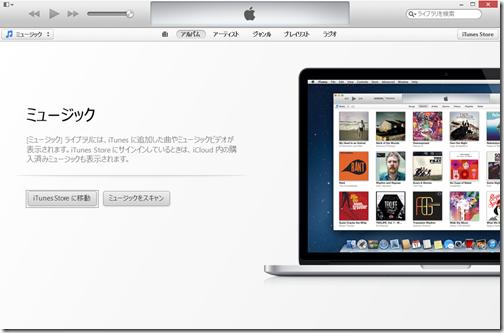 instal (9)