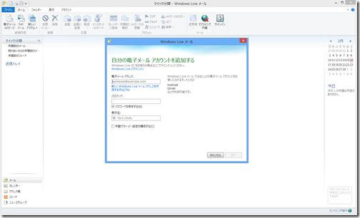 mail (4)