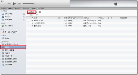playlist (13-1)