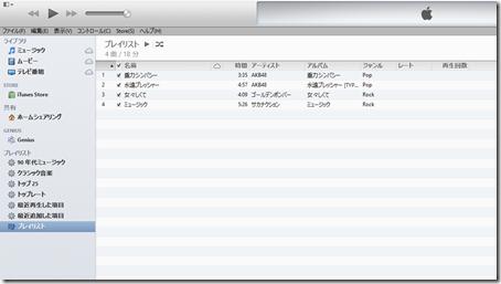 playlist (8-1)