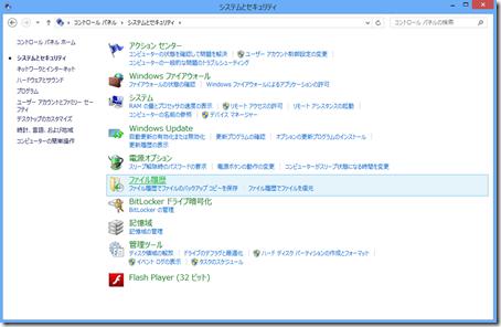 HDD_8 (2)