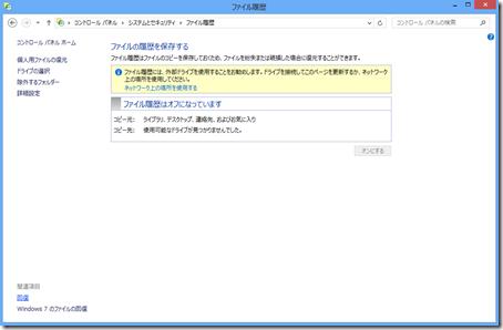 HDD_8 (3)