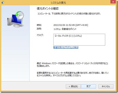 HDD_8 (8)