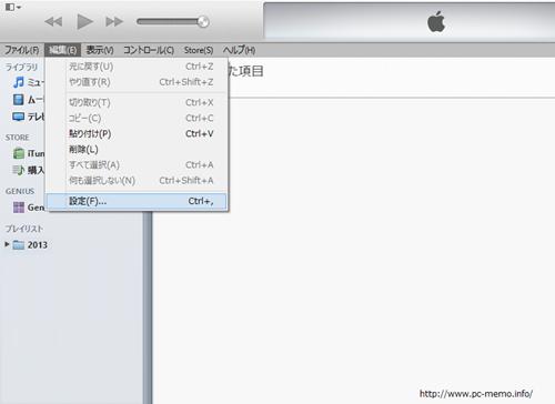 WMA-MP3 (1)