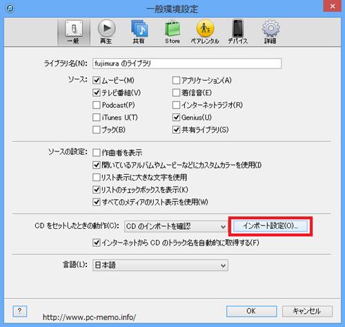 WMA-MP3 (2)