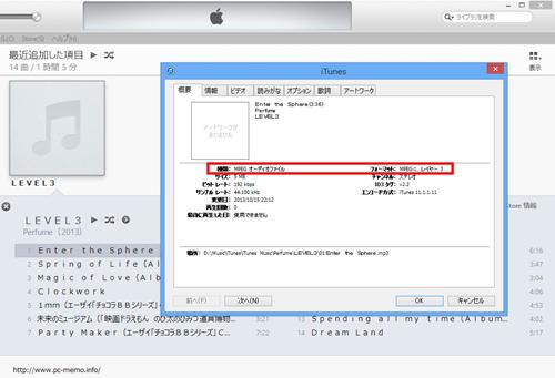 WMA-MP3 (8)