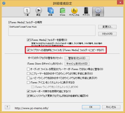 import (4)