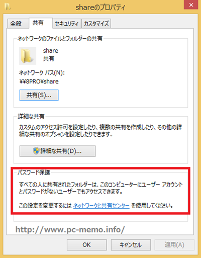 share (10)