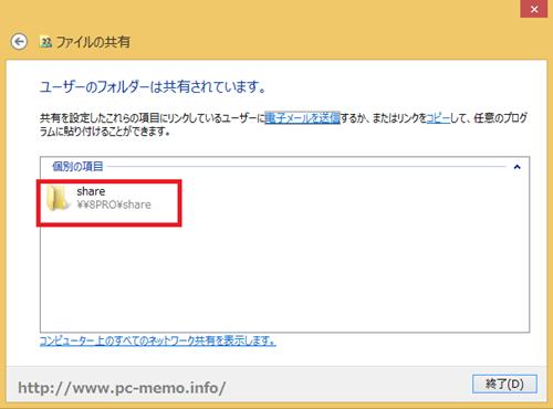 share (7)