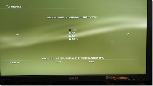 PS3(1)