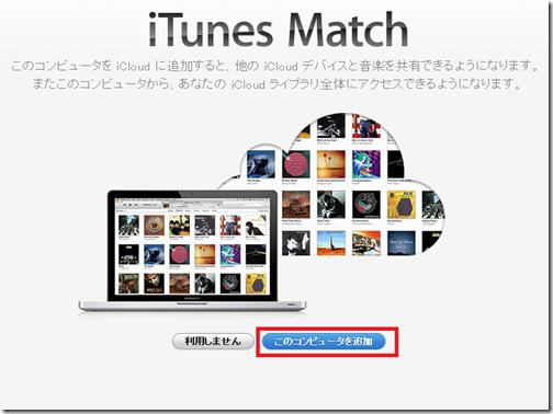 Match_STEP2 (13)