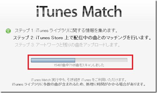 Match_STEP2 (18)