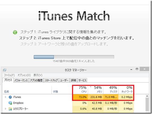 Match_STEP2 (2)
