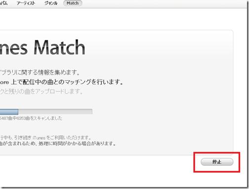 Match_STEP2 (6)