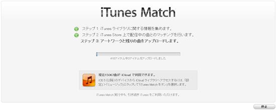 Match_STEP3 (21)