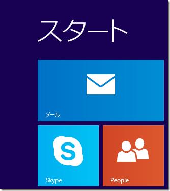 skype (9)