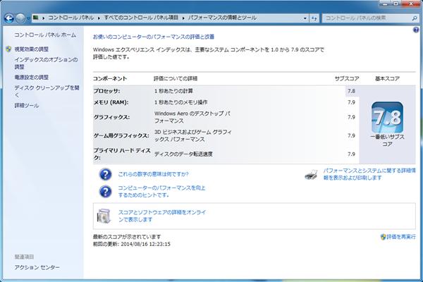 4790K_OC (4)