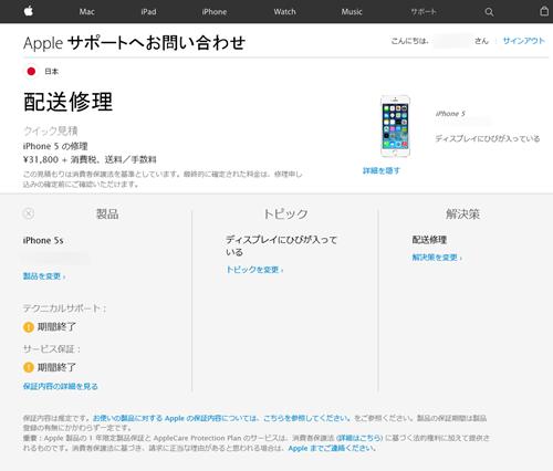 iPhone5s (2)